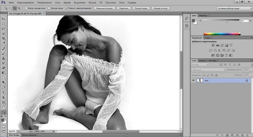 Photoshop скачать: nersoft.net/52-photoshop-skachat.html