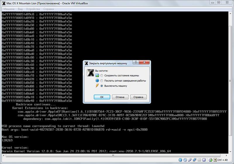 mac os x скачать образ для virtualbox