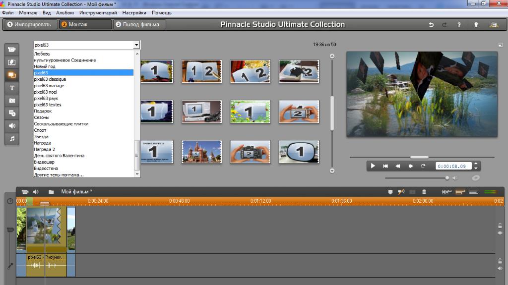 Pinnacle Studio Plus 10.6 Titanium Edition + Premium Pack :: dwnld.net.ua (