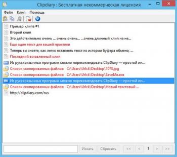 Программу Скриншот С Экрана На Русском
